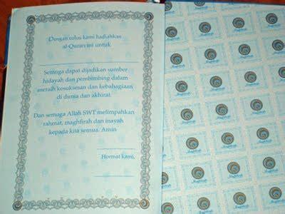 Al Quran Salsabil A6 Al Quran Terjemah Tajwid Resleting al quran tajwid terjemah dan dvd mengaji 3 in 1 set ladyluk s corner