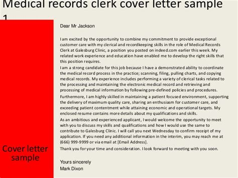 Records Deeds Records Clerk Cover Letter