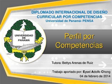 Diseño Curricular Por Competencias Universidad Actividad 1 Unidad 1