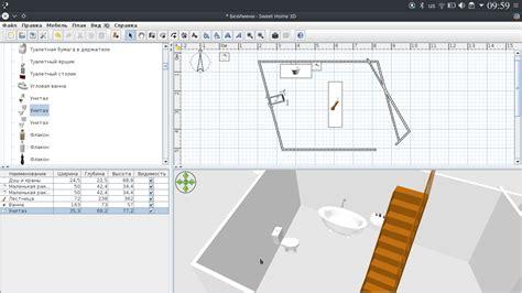 3d home design software ubuntu 3d home ubuntu how to install program on ubuntu how to