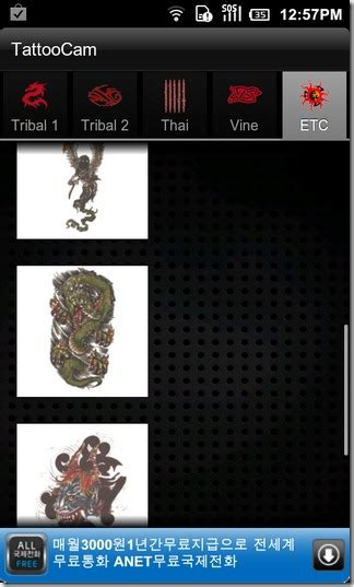 virtual tattoo yourself online get yourself a virtual tatto with tattoocam for android