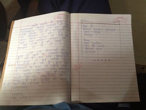 current hindi letter writing format