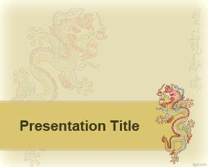 china powerpoint template powerpoint template