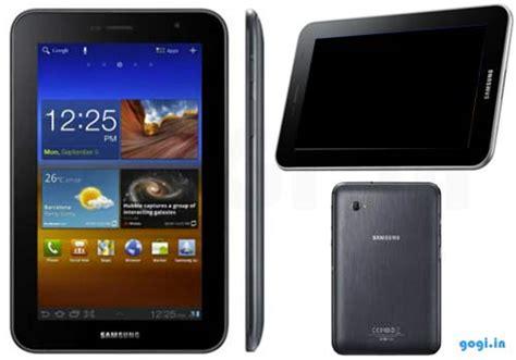 Spek Dan Samsung Tab 1 P1000 revizionsouth