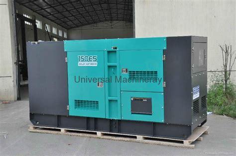 200kw cummins generator uc200e china manufacturer
