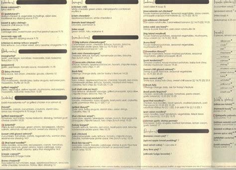kona grill san antonio northwest side menu prices restaurant reviews tripadvisor