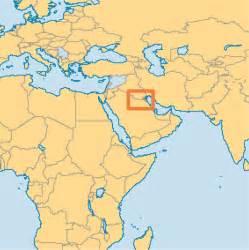 Kuwait On World Map by Kuwait Operation World
