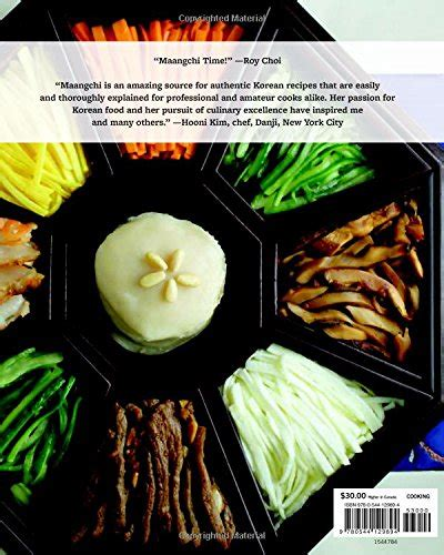 cook like a real korean cookbook enjoy the spices and food of korea books maangchi s real korean cooking authentic dishes for the