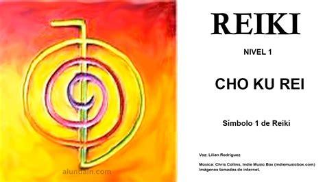 imagenes simbolos reiki curso de reiki nivel 1 simbolo 1 cho ku rei youtube