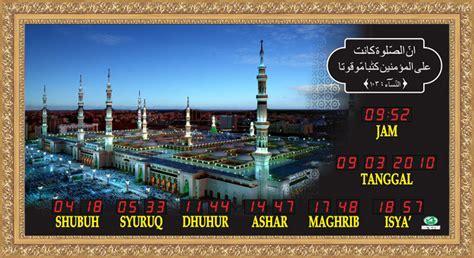 Jam Masjid Digital Ukuran Sedang Tq 10 Rmd Frame Minimalis waktu sholat digital abadi ukuran sedang smk smd frame