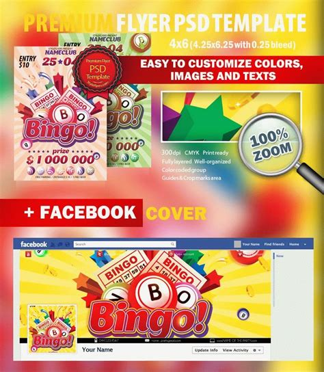 bingo card psd template bingo flyer template free yourweek d8d4feeca25e