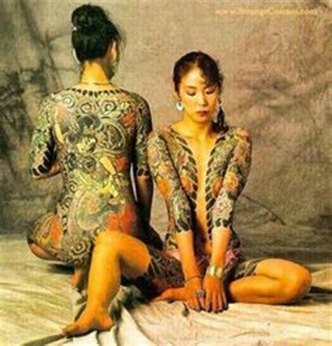 yakuza wife tattoo