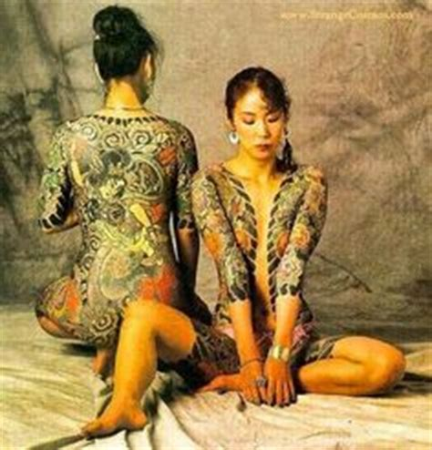 what do yakuza tattoo look like