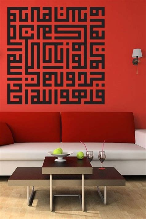 Al Ikhlas Wood Decor 203 best calligraphy images on islamic