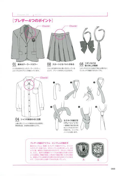 tutorial dasi sekolah how to draw school uniform mendesain seragam sekolah