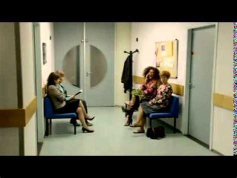 the room funniest waiting room mobile call by darren http www flukemusic