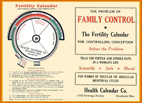 Fertility Calendar July 171 2008 171 Clevelandsgs