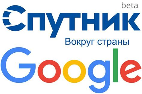 google russia russia fines google 163 5m for search engine competition