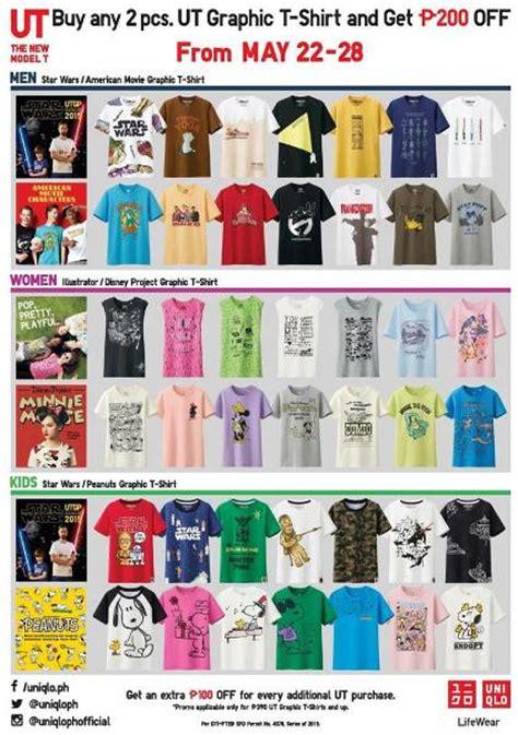Uniqlo Gift Card Philippines - uniqlo graphic t shirt discount philippine contests and promos