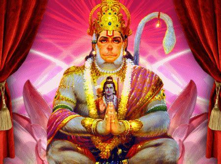 gif wallpaper hanuman free animated hindu god wallpaper download pc free