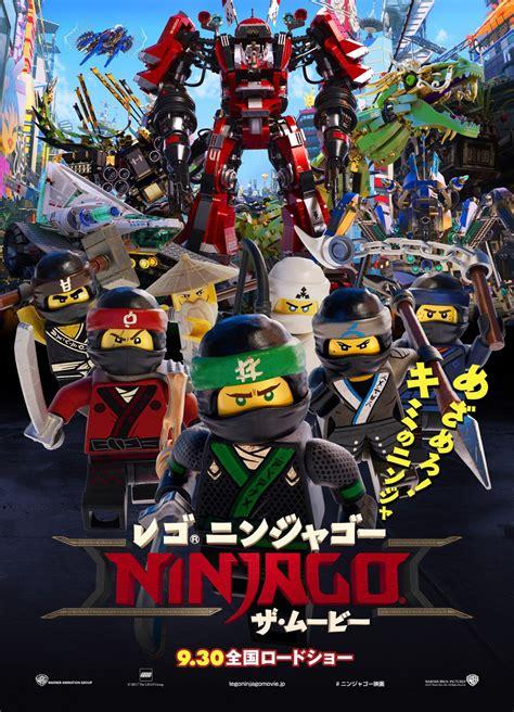 Poster Lego Ninjago 2017 teaser trailer