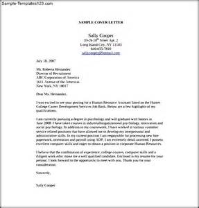 Cover Letter Human Resources wpi career development center cover letter
