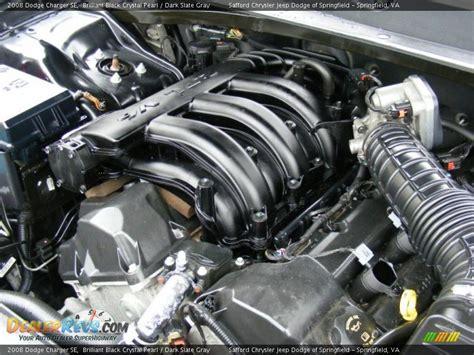 2 7 dodge charger engine 2008 dodge charger se 2 7 liter dohc 24 valve v6 engine