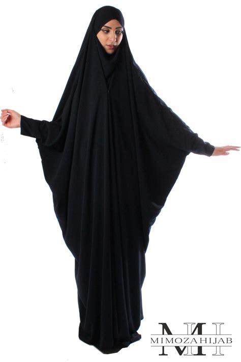 Jilbab Saudia by Jilbab Saudi 1 Part Umm Hafsa