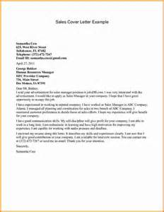 Sales Letter Template by Doc 585670 Sales Letters Exle 10 Sales Letter