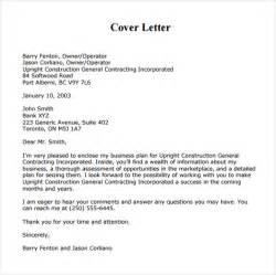 cover letter best cover letter purpose purpose of resume