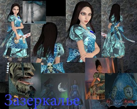 Supplier Baju Tea And Cake Dress Mc 138 best images about vestidos de madness returns on steam dress
