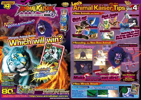 animal kaiser world ver   launched pre order  full set