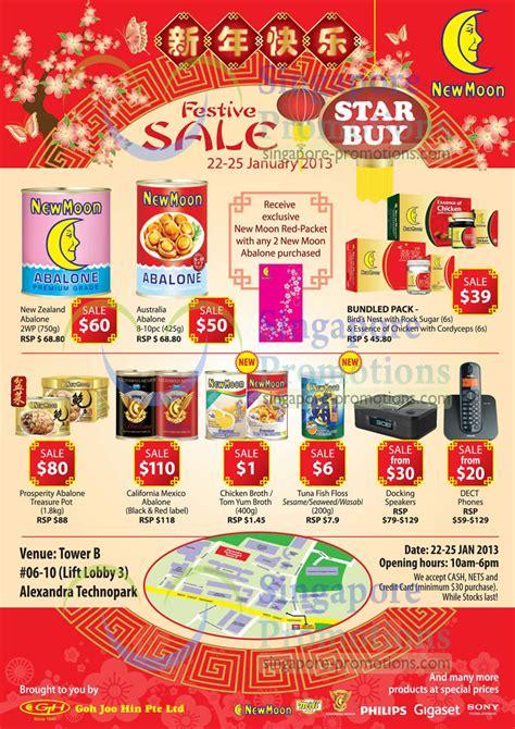 goh joo hin new year sale goh joo hin 22 jan 2013 187 new moon abalone other food