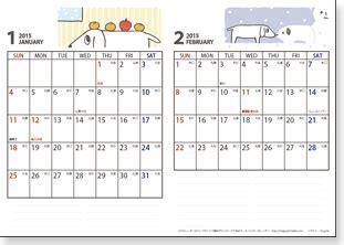 28 day expiration calendar 2016 calendar template 2016