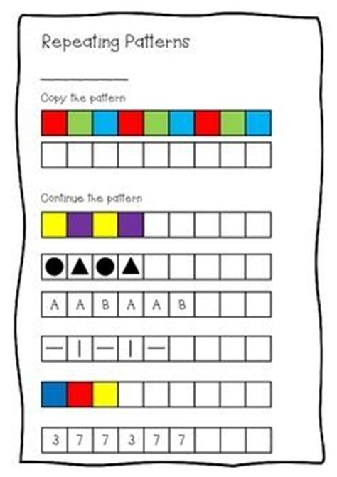 pattern activities for reception 8 best patterns images on pinterest homeschool