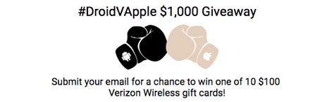 Free Verizon Wireless Gift Card - win free 100 verizon wireless gift card 10 winners