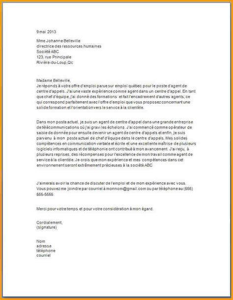 Lettre De Motivation De Cuisinier En Collectivité 9 Lettre Motivation Cuisinier Lettre Administrative