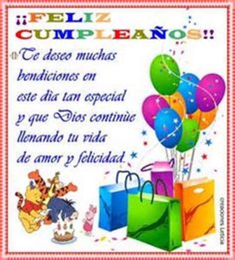 imagenes religiosas de cumpleaños 1000 images about cumplea 241 os on pinterest dios happy
