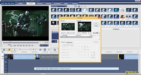 ulead video editing software free download full version with crack ulead videostudio 11 plus full version free download