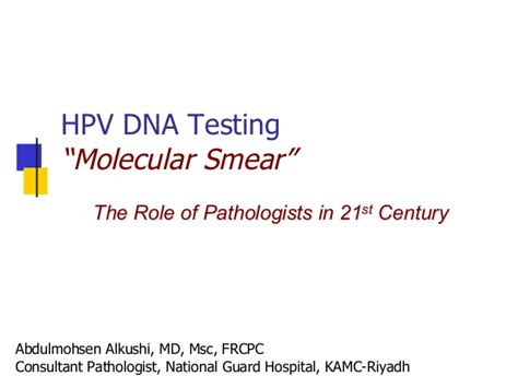 hpv dna test rev4 hpv dna testing for s2011