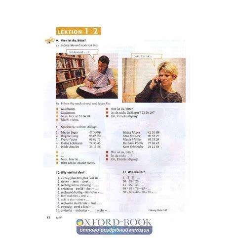 themen 1 aktuell lektion 3191816909 купить themen aktuell 1 kursbuch und arbeitsbuch lektion 1 5 cd