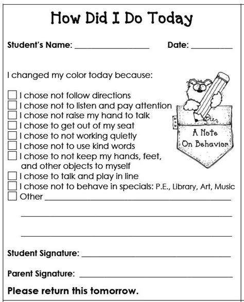 note home to parents template behavior note freebie behavior management