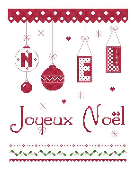 Broderie Grilles Gratuites by Grille Gratuite Quot Joyeux Noel Quot 224 Broder Au Point De Croix