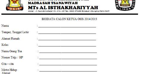 download program kerja osis mts download clipbucket formulir pendaftaran calon ketua osis mts al isthakhariyyah