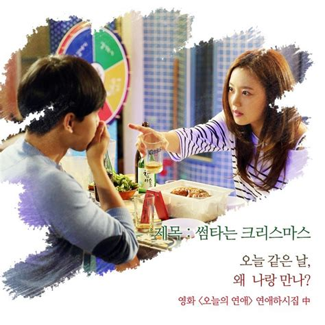 lee seung gi love forecast love forecast book of love poetry event 3 lee seung gi