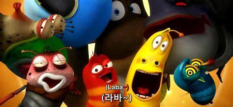 download film larva lucu tips dan trik berburu dollar download 4 video lucu dari