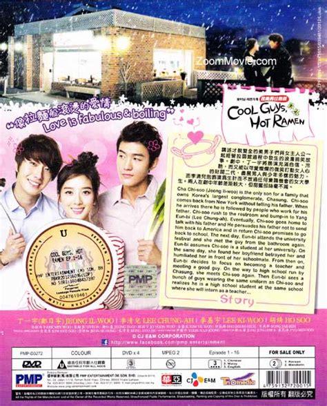 film korea cool guys hot ramen cool guys hot ramen dvd korean tv drama 2011 episode