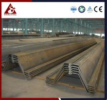 z sheet pile manufacturers z sheet pile suppliers and exporters shunli steel group