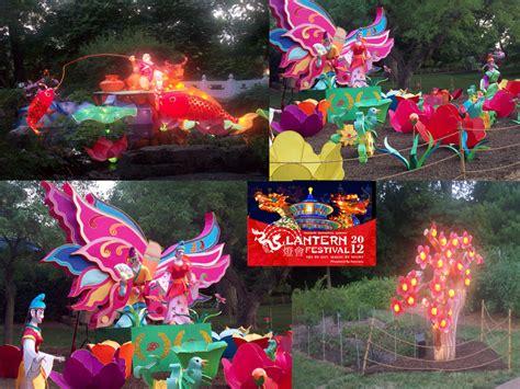 Botanical Garden Lantern Festival Botanical Garden Lantern Festival 4 By Sweetieshelly On Deviantart