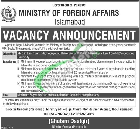 Mofa Jobs 2018 by Ministry Of Foreign Affairs Islamabad Jobs 2015 For Legal